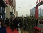 光明新区 锦鸿花园商铺70年红本商铺盛大开盘