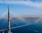 绥芬河-海参崴一手地接2.3.4日特价游
