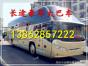 直达 昆山到兴义汽车班次查询13862857222客车/票多