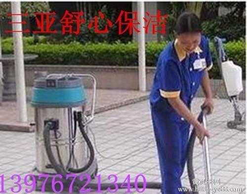 三亚舒心保洁海南省十佳家政三亚注册正规保洁公司