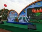 杭州手印启动仪式道具杭州荷花节开幕启动道具杭州亮灯启动道具