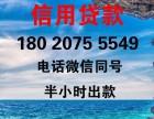 连云港私人借款,连云港短期借款给资金拼搏今天
