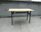 重庆周边折叠桌上下铺铁床办公桌椅文件资料柜办公沙发厂家出售