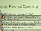 株洲雅努斯少儿英语口语在线培训 在家和美国老师学英语