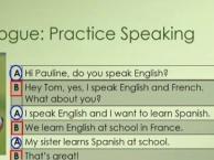 雅努斯小学生出国留学英语培训 同步于美国小学课程
