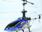 厂家批发4通道侧飞充电合金耐摔大型遥控直升飞机儿童玩具航模