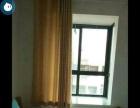 路砦花苑春天公寓宾馆