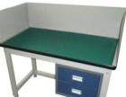工作台钢制工作台新款员工工位桌厂家直销