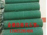 襄樊生态护坡石笼|格宾石笼网袋|边坡防护网|护脚护坡格宾网