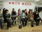 杭州专业的口才培训学校有没有推荐的啊