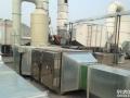 垃圾转运站臭气处理 垃圾焚烧废气净化 UV光解设备