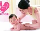 品质服务 放心阿姨 金阳光母婴提供给您最称心如意的