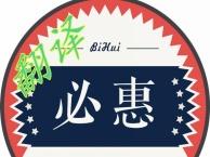 昆明必惠翻译-专业各语种证件翻译盖章、口译、速记