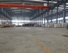 可生产可仓储29700平米优质厂房仓库出租