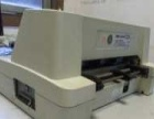 映美FP-530K平推票据24针式打印机特价出