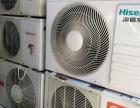 深圳专业回收空调电器办公家具