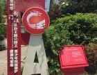 武进法治文化公园标识系统