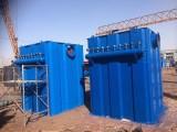 山东工业车间粉尘除尘器车间粉尘处理设备现货供应