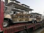 四川地区观光车维修 电动四轮车专修 整车检测上门服务