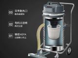 南通干濕兩用工業吸塵器批發 潔威科WB-2078P
