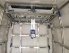 金杯海狮冷藏王面包车 运输疫苗绝对安全可 厂家直销质量有保证