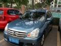 日产轩逸 2012款 1.6 自动 XL豪华天窗版-私家车自己很