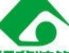 晋城市绿谷装饰工程有限公司
