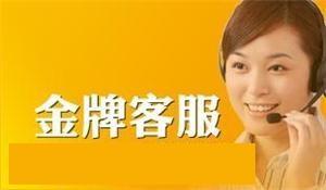欢迎进入%巜上海古桥空调-(各中心)%售后服务网站电话站电话