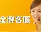 杭州格力空调售后电话是多少? 杭州家电维修 杭州