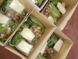 郑州绿色新鲜无公害蔬菜箱