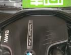 宝马3系2014款 320Li 2.0T 自动 时尚型 性价比高