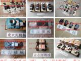 SEYI肯岳亚超负荷,惠州扬力用昭和油泵-必应图片