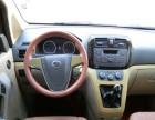 吉奥星朗2015款 1.5 手动 精英型 私家代步商务车