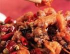 如何学习制作卤菜 卤菜培训哪里能学到