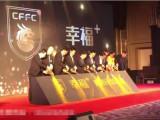 磁县舞台灯光 桁架大屏 演出节目 舞美搭建 会议策划