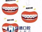 合肥牙齿纠正费用大概多少钱?