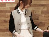 2015新款女装外套薄款棒球服女卫衣女式外套开衫女士棒球外套女
