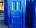 庆典用移动洗手间租赁