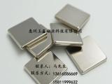 玉鑫磁业提供惠州地区优良的强力磁铁_惠州强力磁铁订做