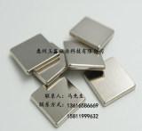珠海异性磁铁生产厂家,专业的高强磁铁供应商有哪家