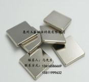 珠海磁铁哪家便宜_优质高强磁铁供应信息