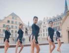 呼市拉丁舞爵士韩舞街舞等培训一对一教学免费试学