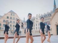 呼市成年人初级入门拉丁舞都要学习的动作名称