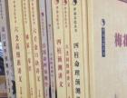 八字学习六爻奇门遁甲风水学姓名学培训