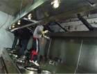 天津红桥区专业清洗油烟机服务公司