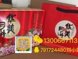 华美月饼生产厂家销售中心华美月饼工厂直销2017华美月饼