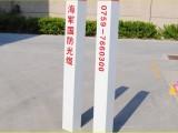 荆门燃气警示标志桩多少钱一米