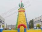 室内外儿童乐园大型游乐场加盟游乐设备招区总代