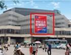 福州:八一七北路与乌山路交叉口广告位
