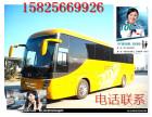 客车)台州到防城港(汽车/客车)几点发车?几小时+多少钱?